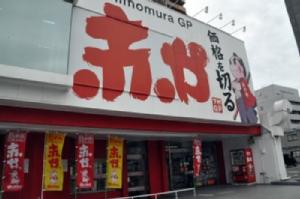 和歌山店01