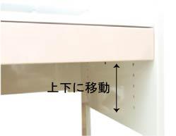 desk_rec_03b