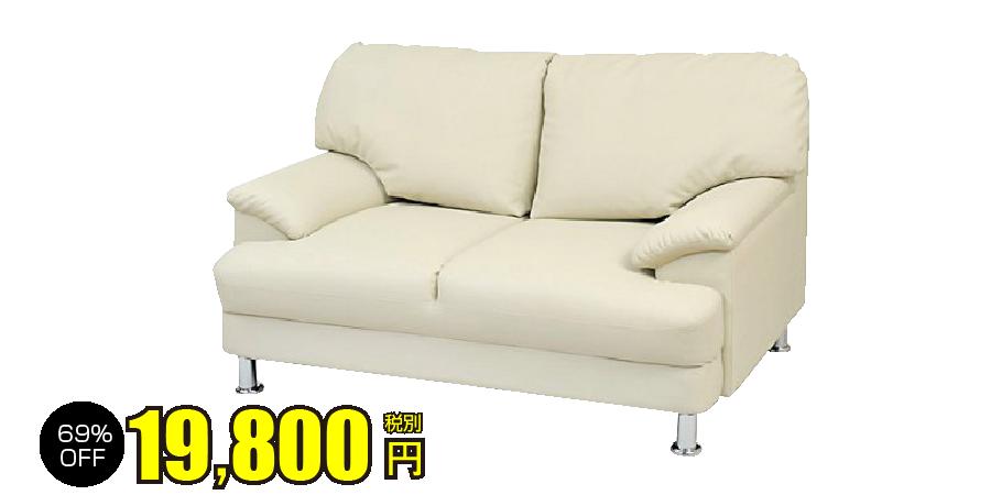 sofa19800