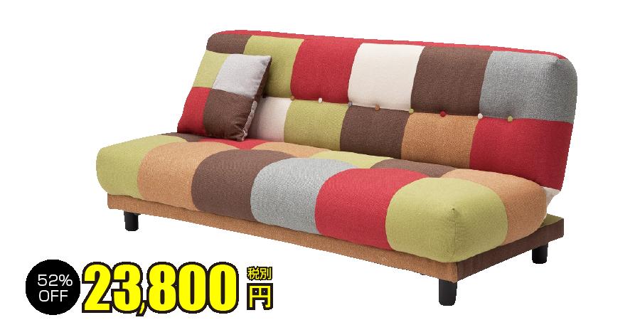 sofa23800
