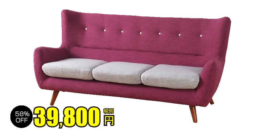sofa39800