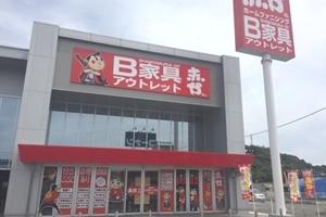 御坊店01