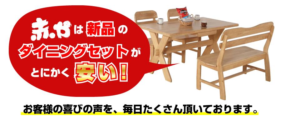 gekiyasu_dining