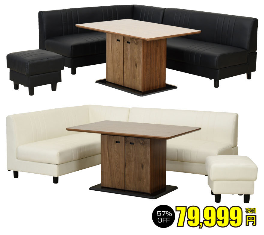 diningsofa_recommend