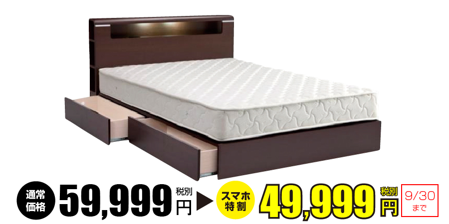 dbed0830-100
