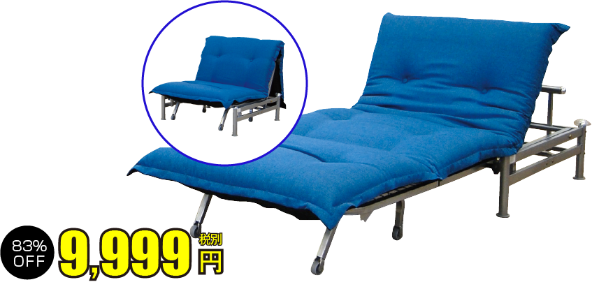 sofabed9999
