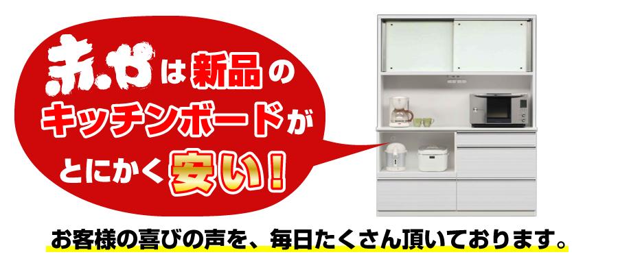 gekiyasu_kitchen_01