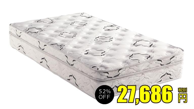 mattress01