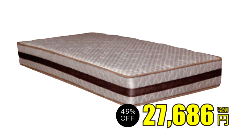 mattress02